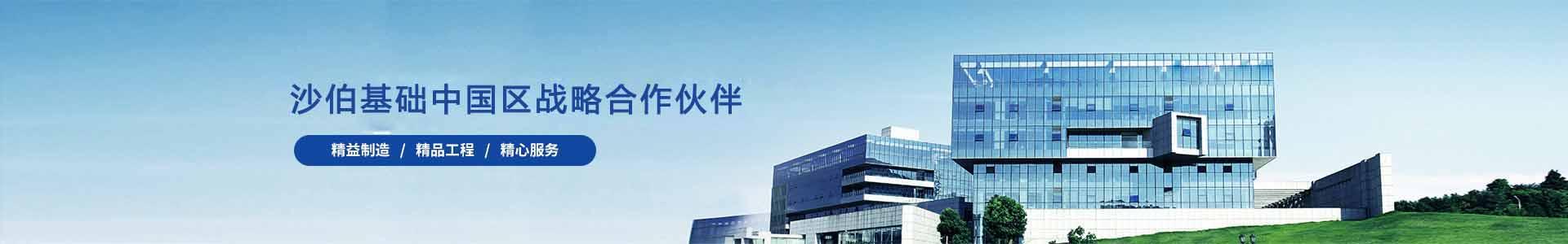 上海弓迈新材料科技有限公司